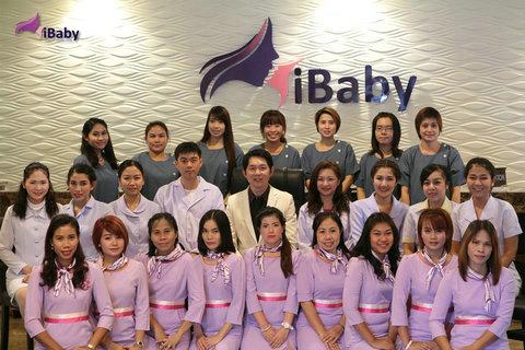 泰国ibaby生殖医学中心